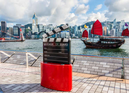 peak: Hong Kong - JULY 27, 2014: Hong Kong Victoria Harbour on July 27 in China, Hong Kong. Aqua Luna is popular tourist attraction in Hong Kong Editorial