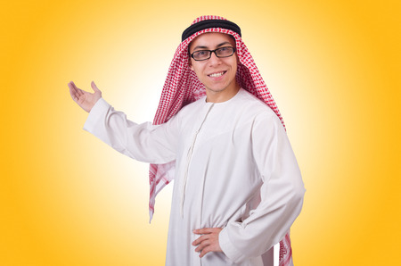 suriyah: Young arab man isolated on white Stock Photo