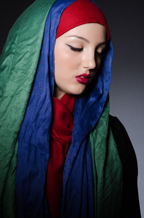 burqa: Portrait of the young woman with headscarf