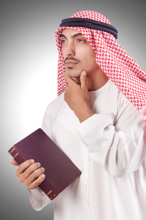 thoub: Arab man praying on white