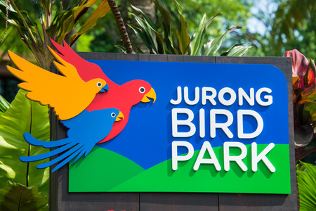 singapore: Singapore - AUGUST 3, 2014: Entrance to Jurong Bird Park on August 3 in Singapore, Singapore. Jurong Bird Park is a popular tourist attraction in Singapore