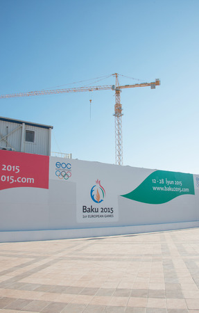 azeri: Baku - MARCH 21, 2015: 2015 European Games posters on March 21 in Azerbaijan, Baku. Baku will host first European Games in 2015