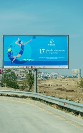 BAKU - MAY 10, 2015: First European Games on May 10 in BAKU, Azerbaijan. Baku Azerbaijan will host the first European Games