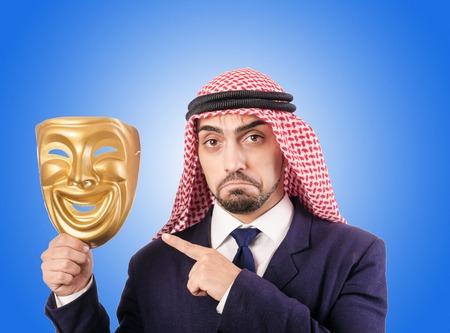 kandura: Arab businessman against the gradient Stock Photo
