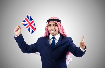 kameez: Arab businessman against the gradient Stock Photo