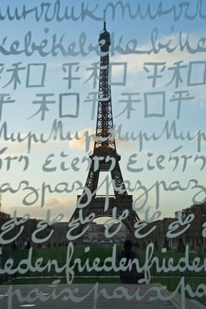 The Eiffel tower shot through the Wall for Peace (focus on the tower) - Paris, France Stock Photo - 360478