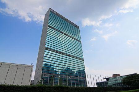 nazioni unite: Sede delle Nazioni Unite - New York City, Stati Uniti d'America
