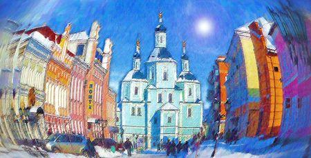 sumy:  Sumy, Ukraine Stock Photo