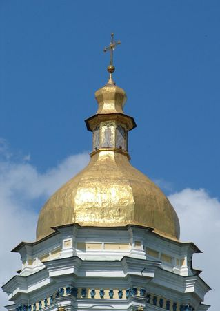 street creed: Cupola of Sofiysky orthodox cathedral in Kiev, Ukraine Stock Photo
