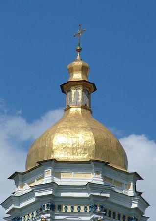 street creed: Cupola of Sofiysky orthodox cathedral in Kiev, Ukraine Stock Photo