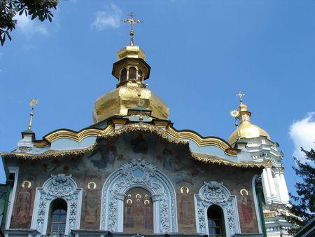 street creed: Sofiysky orthodox cathedral in Kiev, Ukraine