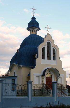 minster: Modern Building of Orthodox Church in Ukrainian Village