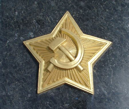 sickle: Golden USSR military Star with Sickle and Hammer