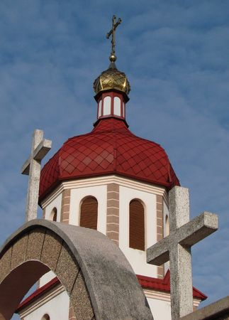 Orthodox Churchs Holy Cross upon Red Cupola 02 photo