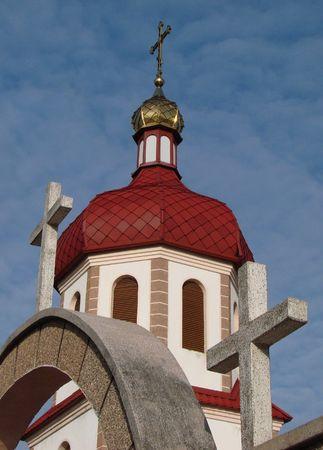 Orthodox Churchs Holy Cross upon Red Cupola 02 photo
