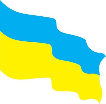 ukrainian flag: National Ukrainian flag