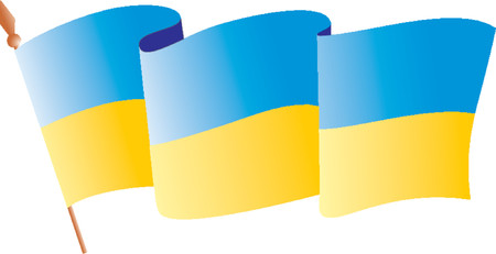 aloneness: National Ukrainian flag