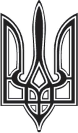 trident: National Ukrainian Trident Illustration