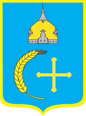 sumy: Symbol of Sumy Region, Ukraine