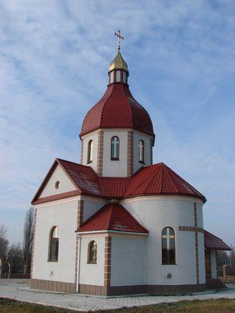 minster: Modern Ukrainian Orthodox Churchs building with Red Cupolas
