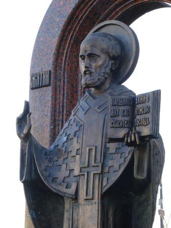 street creed: St. Nicola monument in Lutsk, Ukraine
