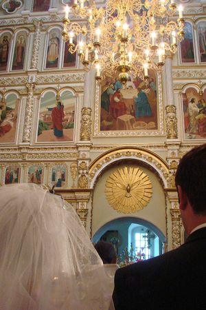 plead: Wedding Couple inside old Orthodox Cathedral