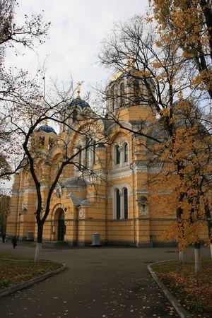 St. Volodymyr orthodox cathedral in Kyiv, Ukraine photo