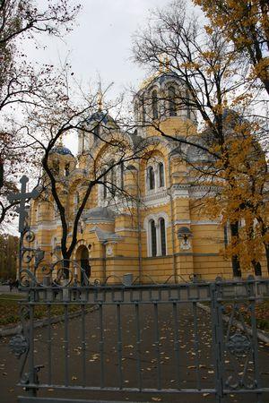 street creed: St. Volodymyr orthodox cathedral in Kyiv, Ukraine