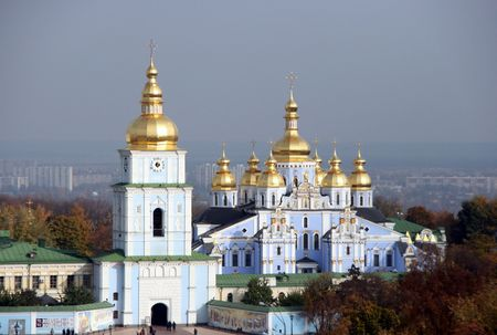 street creed: St. Michaels Cathedral in Kyiv, Ukraine Stock Photo