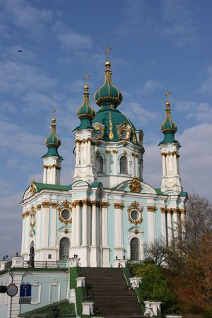 St. Andrews Cathedral or Andriyivska Church in Kyiv, Ukraine photo