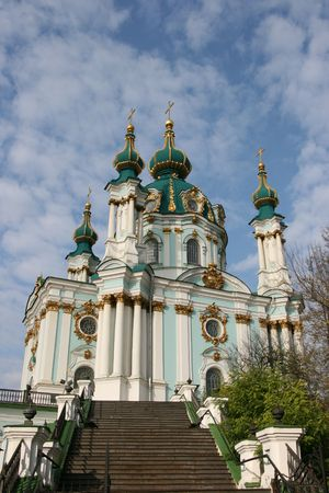 street creed: St. Andrews Cathedral or Andriyivska Church in Kyiv, Ukraine