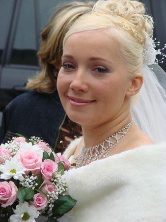 fiance: Bride outdoors portrait in wedding day