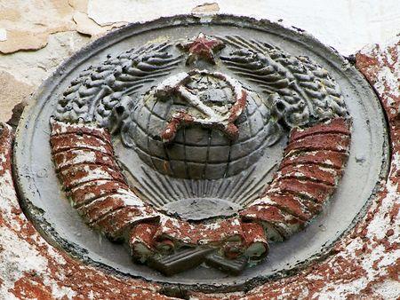 ruination: grunge untidy unkempt huge USSR symbol Stock Photo