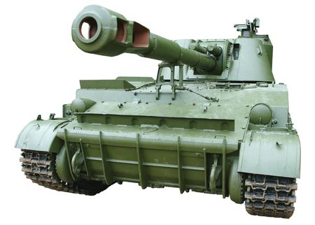 isolated self-propelled armoured artillery howitzer Stock Photo