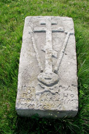 earlier: Ancient tombstone of earlier Slavic Orthodox christians