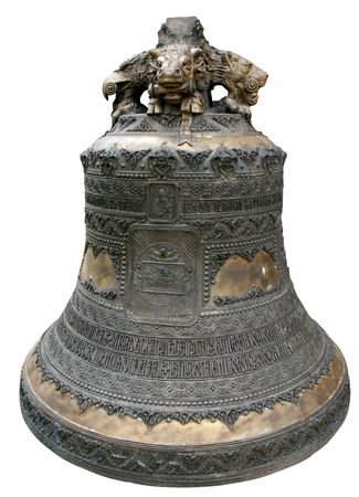 yielding: Isolated huge main church cathedral bell