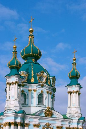 street creed: St. Andrews Cathedral or Andriyivska Church in Kiev, Ukraine Stock Photo