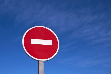 trafic stop: Road stop sign against clear deep blue sky