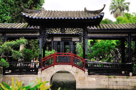 shady: Guangzhou shady mountain garden scenery