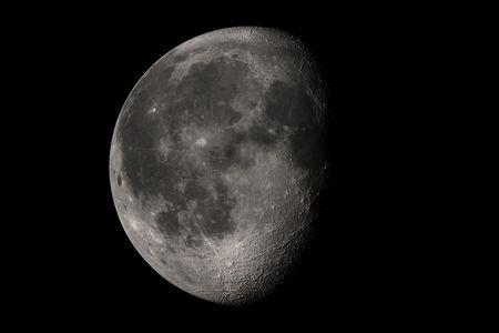 almost: Almost full moon, digital design Stock Photo