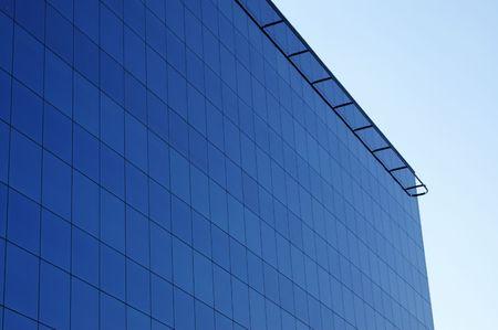 B�timent moderne d'entreprise, d�taill� Banque d'images