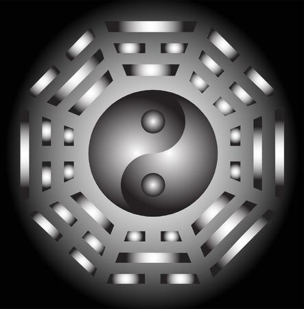 taoisme: Yin Yang en bagua illustratie vector