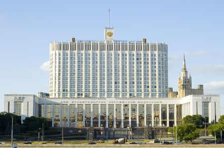 Russia, Moscow House Russian government Stock Photo