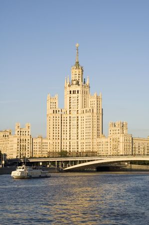 Russian Moscow old high-rise building photo