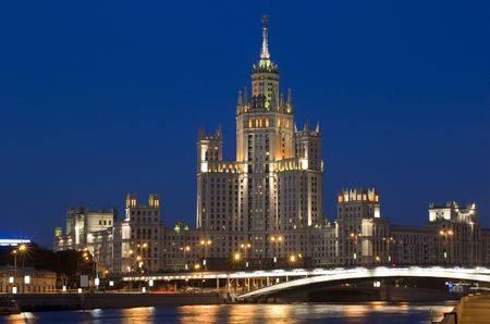 gibbet: Russia, Moscow, night city. Building and River and Bridge