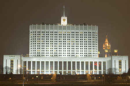 Russia, Moscow House Russian government photo