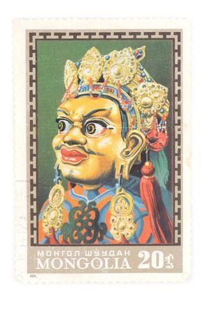 sello postal: objeto en blanco - de color sello de correos Foto de archivo