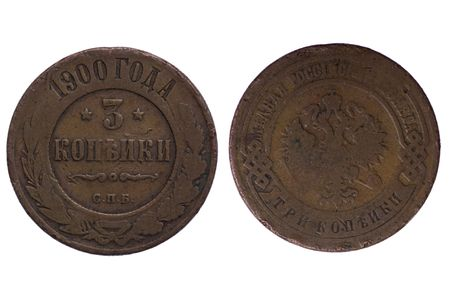 object on white - Russia coins with rust close up photo