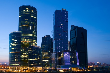 Russia City Modern skyscrapers in Moscow at sunset photo