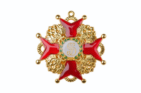 awards of the Russian Empire badge  of the Order of St Alexander Nevsky photo